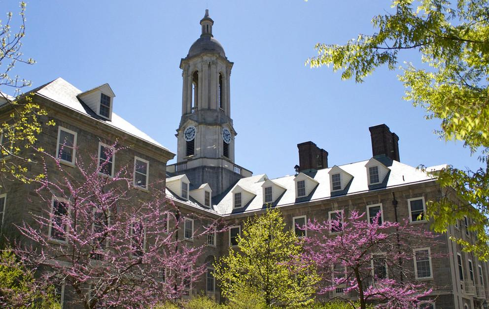Photo of Old Main on campus